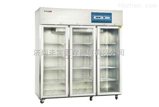 中科美菱2-8℃冷藏箱