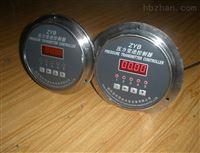 压力控制器-ZYB压力变送控制器厂家特惠直销