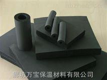 通風管道用橡塑保溫材料