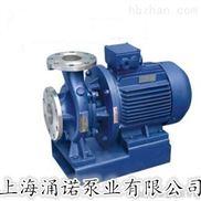 ISWH卧式化工管道泵