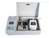 50A型廠家直供BOD快速測定儀汙水廠實驗室熱供