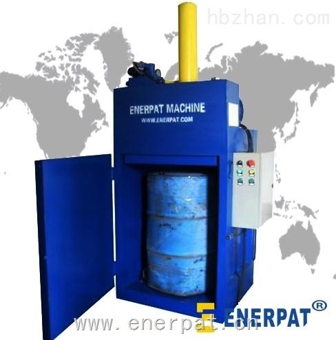 废油桶压扁机