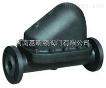 SF-WF卧式杠杆浮球式蒸汽疏水阀