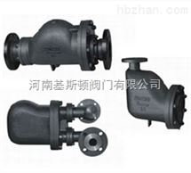 GH3/GH4/GH5杠杆浮球式蒸汽疏水阀