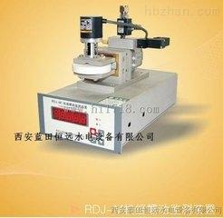恒远技术RDJ-P/M机组蠕动监测装置分析图
