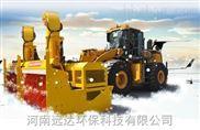 供应PX5200抛雪机
