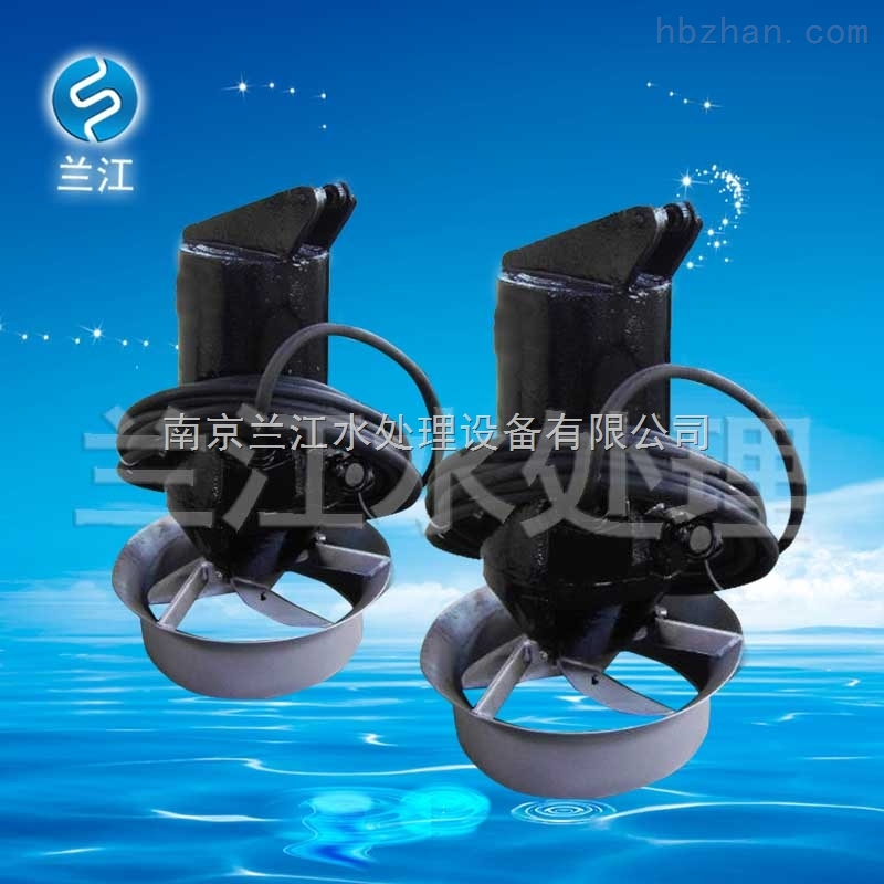 qjb(t)型潜水搅拌机