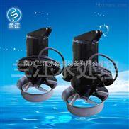 QJB-QJB026汙水攪拌機電機功率選型