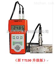 TIME2113超聲波測厚儀(原TT130升級版)