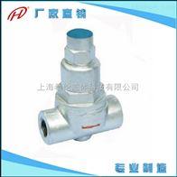 CS17H可调双金属片温度调整型蒸汽疏水阀