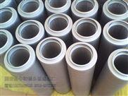 小型液壓站回油過濾器濾芯FAX-400*3黎明品牌