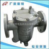 CS41H自由浮球式疏水閥A型