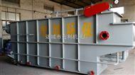 HL环保溶气气浮设备舜都产品