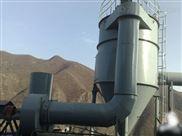 山西众联环保ZC机械反吹布袋除尘器