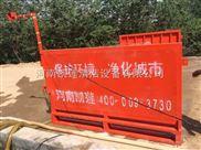 moc-225-河南凯莲厂家工程建筑工地不破土不破地洗轮机洗车机