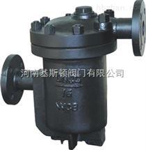 SER25钟型浮子(倒吊桶)式蒸汽疏水阀