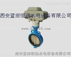 双向承压型ZBF22D系列自保持电动蝶阀抗冲刷性能强