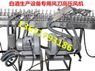 蘇州鋁合金風刀廠家,無錫不鏽鋼風刀價格