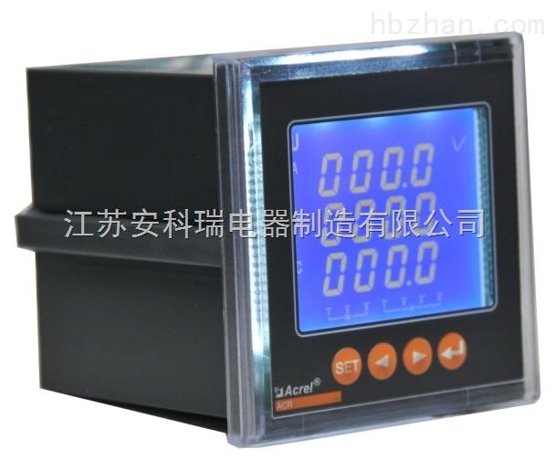 液晶显示多功能电力仪表