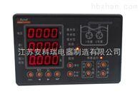 ARDP智能水泵控制器