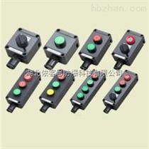 BZA8050-A6K1防爆防腐主令控制器