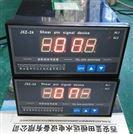 JXZ-24P单片机智能控制剪断销信号装置