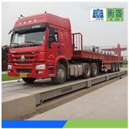 20吨40吨60吨80吨100吨上海汽车衡