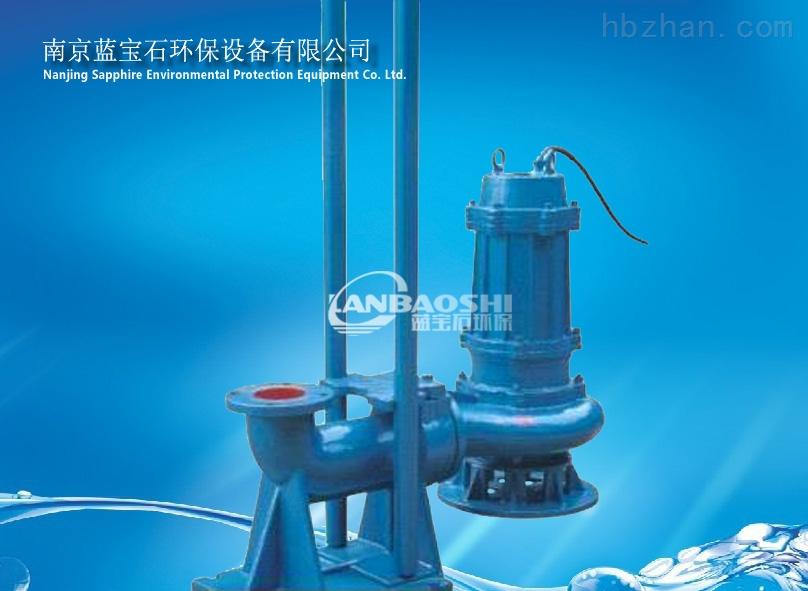 潜水排污泵工作原理移动式污水泵