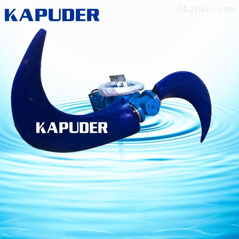 qjb潜水推流器