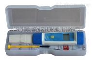 RPB10 水质PH检测仪