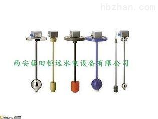 SLH-P-B-4-F-1520连杆浮球液位开关HY水电站维修改造