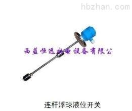 供应水导轴承油槽液位YWX-200X800型油位信号器工作原理