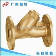 Y型法兰铜过滤器
