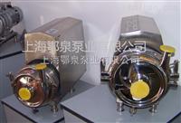 PYB不锈钢平叶卫生泵