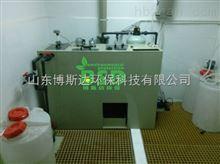 学校实验室废水处理装置