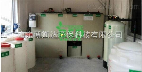 佛山实验室污水处理设备标准装置