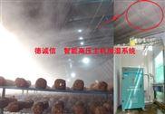 食用菌加湿机品牌,菌类加湿器