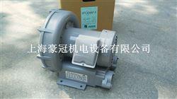VFC208PF-S富士高压气泵
