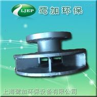 LJEP-XL上海旋流防止器-消防水箱旋流防止器厂家