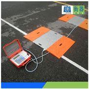 60吨便携式轴重仪杭州直销价格