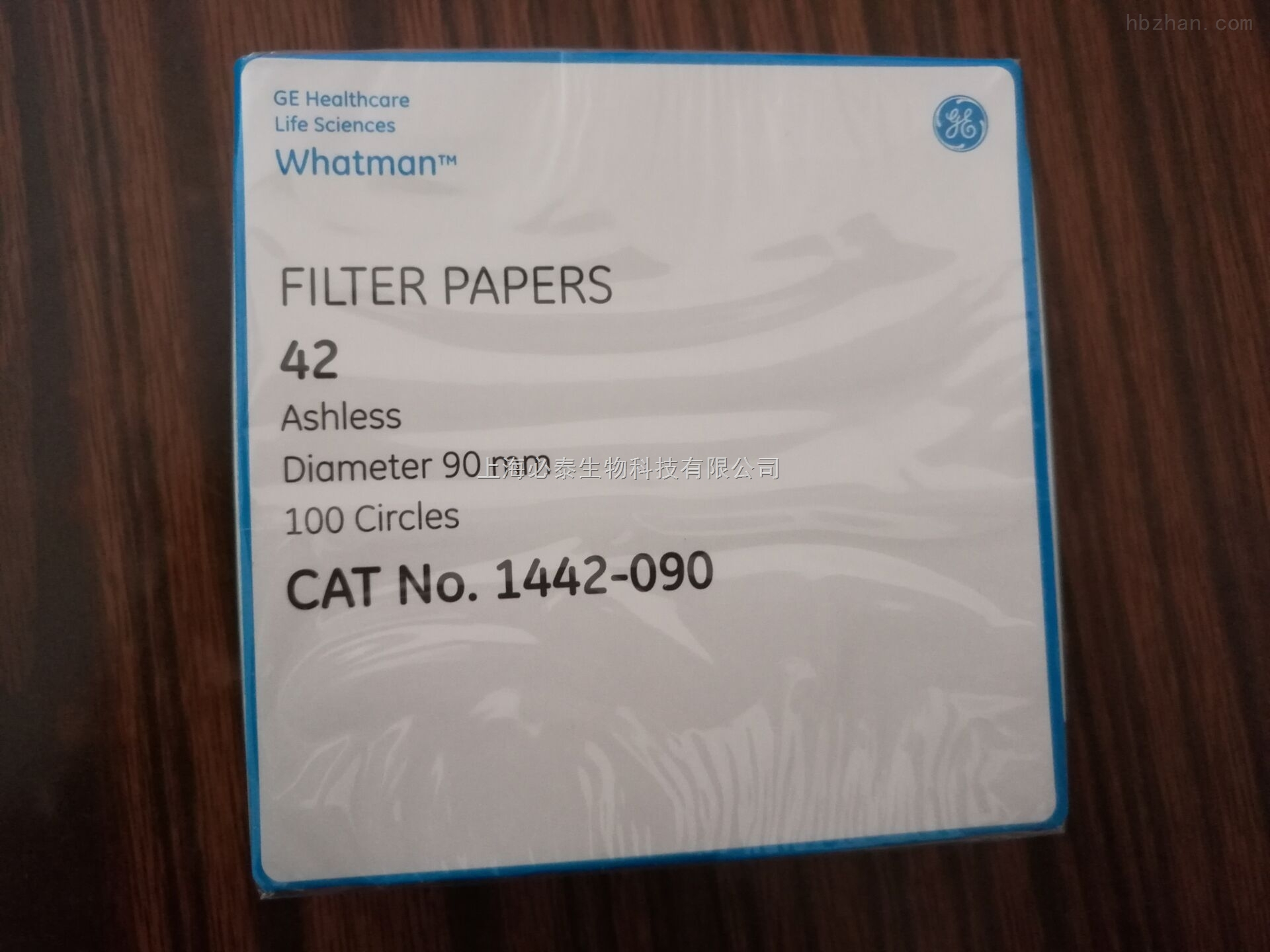 whatman定量滤纸无灰滤纸42号滤纸