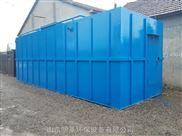湖北咸宁市预售一体化废水处理设备