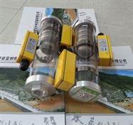 上导轴承油位监测ZUX-12-450液位信号器