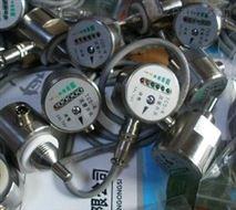 水電站冷卻係統TCS-K電子熱導式流量開關 無流體阻礙,無磨損,免維護