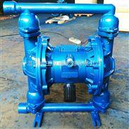 QBY-25铝合金气动隔膜泵