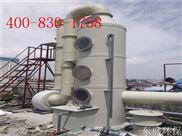东莞湿式除尘设备深受五金厂的亲睐