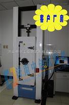 橡膠塑料高溫拉伸試驗機價格
