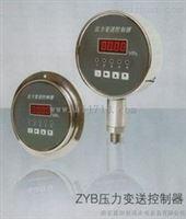 供应智能LED显示-ZYB压力变送控制器恒远水电维修服务站