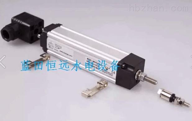 接力器行程测量WDL-200拉线式位移传感器报价