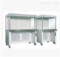 蘇淨安泰HS-840 HS1300單人雙人單麵超淨工作台